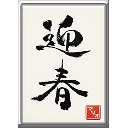 オールカップランキング マリオカート ツアー 任天堂